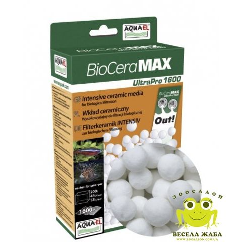 Наполнитель для фильтров биокерамика Aquael BioCeraMAX UltraPro 1600 1 л