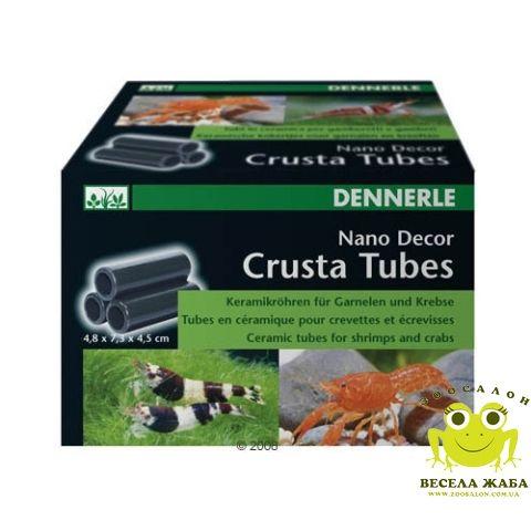 Декорация Dennerle Nano Decor Crusta Tubes 3 шт керамические трубки
