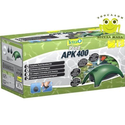 Комплект для аэрации воды TetraPond APK 400