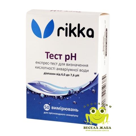 Тест для воды рН ТМ RIKKA
