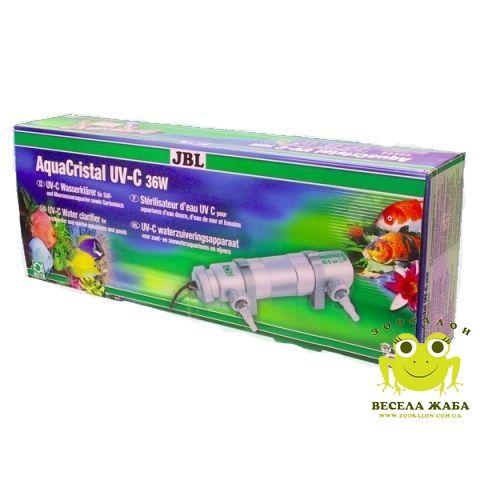 Ультрафиолетовый стерелизатор JBL AquaCristal UVC 36 Вт