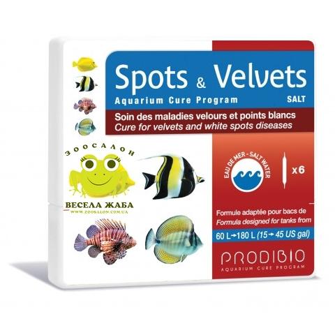 Средство против криптокариона и оодиниума в рыбном и рифовом аквариумеи Prodibio Spots & Velvets Salt