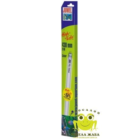Лампа Juwel High-Lite Color Т5