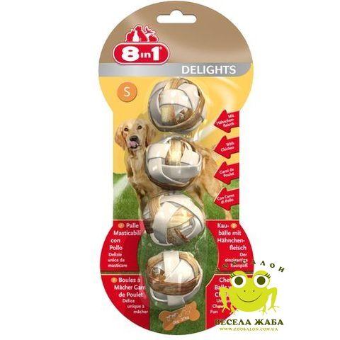 Шарики для собак с мясом 8in1 Delights Balls
