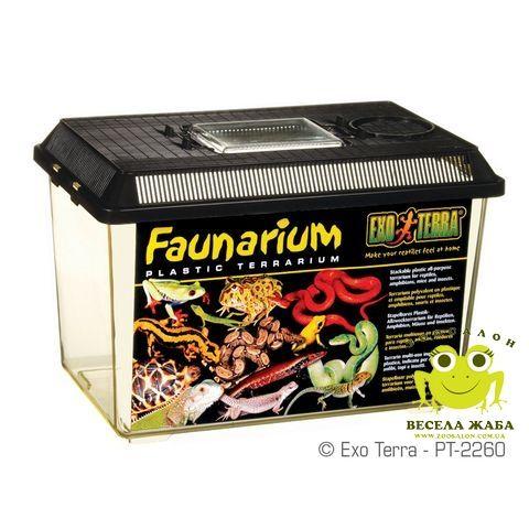 Фаунариум пластиковый ExoTerra Faunarium 30х19х20см