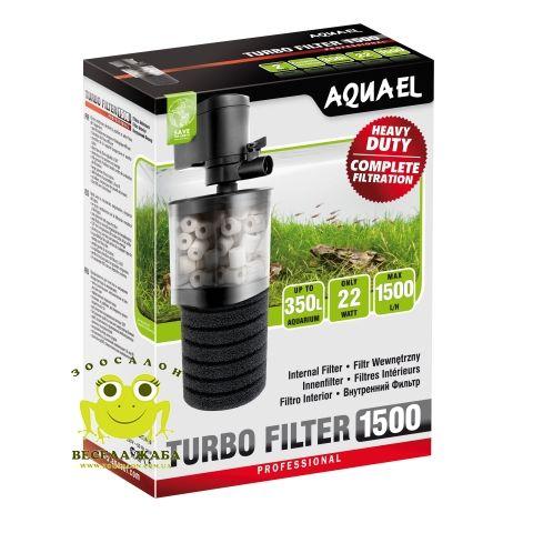 Фильтр внутренний Aquael Turbo Filter 1500