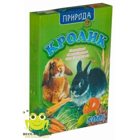 Корм для кроликов Природа 0,5 кг