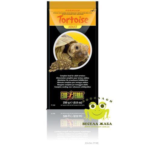 Корм гранулированный для сухопутных черепах ExoTerra Tortois 250гр