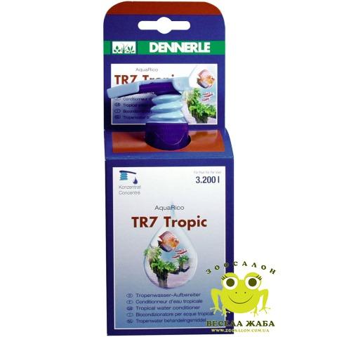 Кондиционер для получения тропической воды Dennerle TR7 Tropic