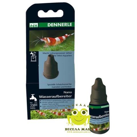 Препарат Dennerle Nano Wasseraufbereiter 15 ml на 150 л