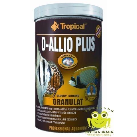 Корм Tropical DAllio Plus в виде гранул для дискусов