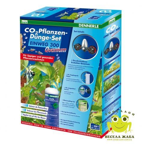 CO2 система Dennerle CO2 EINWEG 300 Quantum