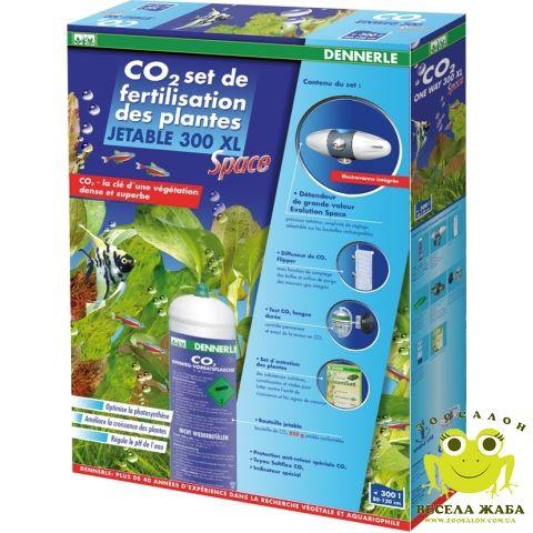 CO2 система Dennerle CO2 EINWEG 300 Space