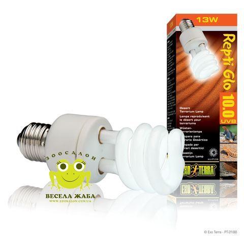 Лампа ExoTerra REPTI GLO 10.0/13W Е27