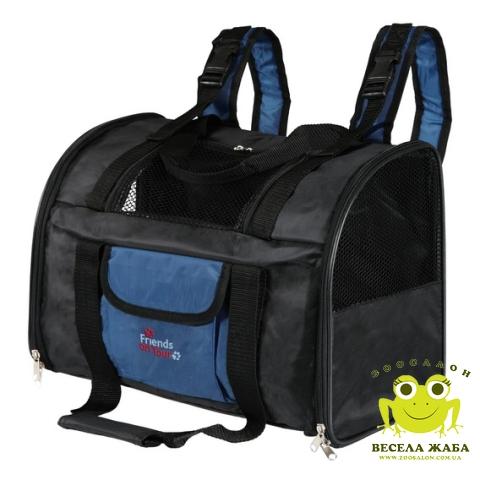 Рюкзак-переноска Tbag Trixie для собак черно/синий