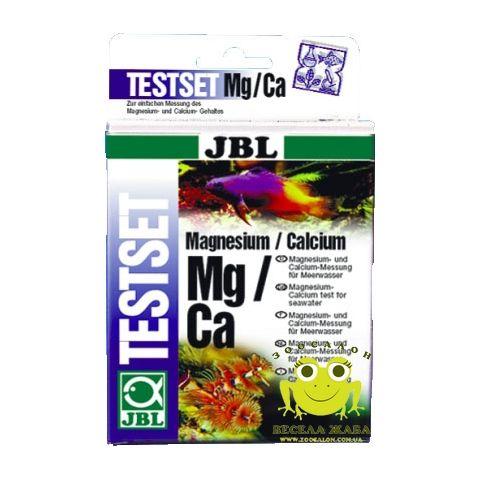 Тест для воды JBL TestSet Mg/Ca