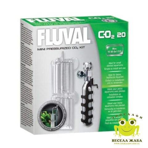 CO2 система Fluval Mini Pressurized CO2 Kit 20 g