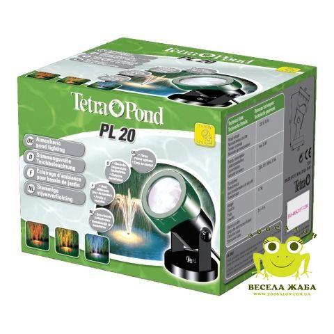 Лампа для пруда Tetra POND PL20