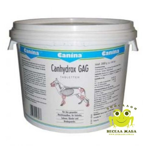 Минеральная добавка для собак Canina CANHYDROX GAG (GAG Forte)