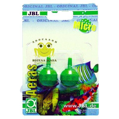 Распылитель JBL Aeras Micro S2 2 штуки