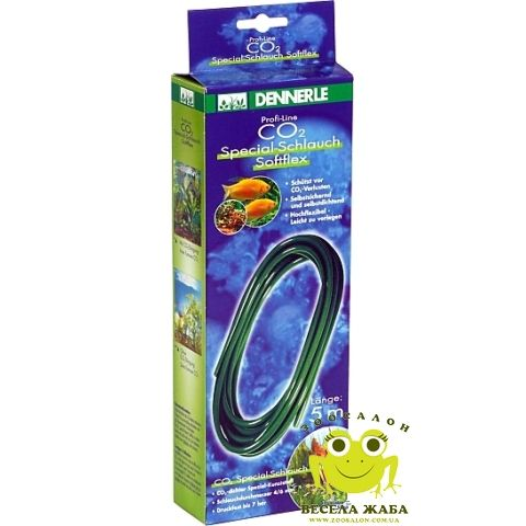 СО2 шланг Dennerle CO2 Schlauch Softflex