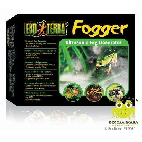 Генератор тумана ExoTerra Fogger