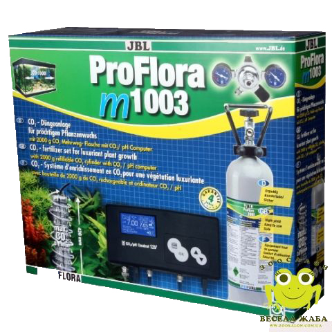 CO2 система JBL ProFlora m1003