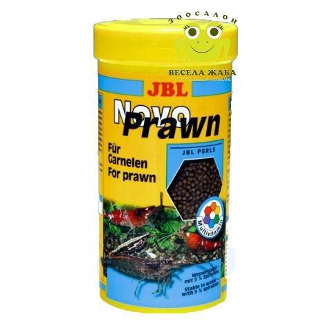 Сухой корм для рыб JBL NovoPrawn