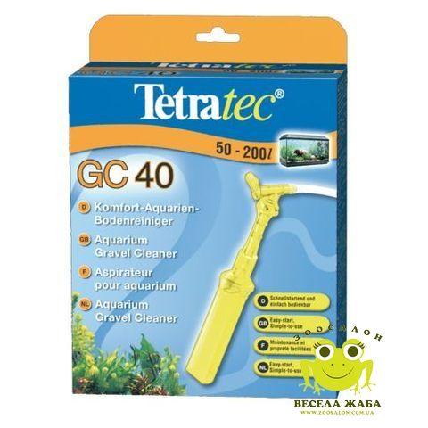 Сифон для очистки грунта Tetratec GC 40