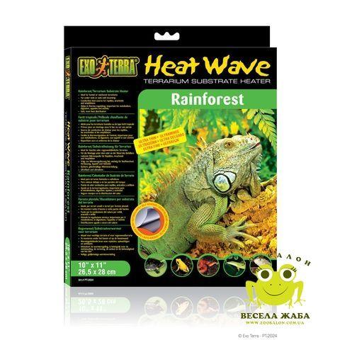 Обогреватель для террариума ExoTerra Heat Wave Rainforest 8W 26.5*28см