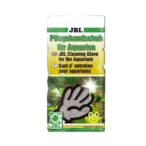 Перчатки для стекол JBL Aquarium Cleaning Glove