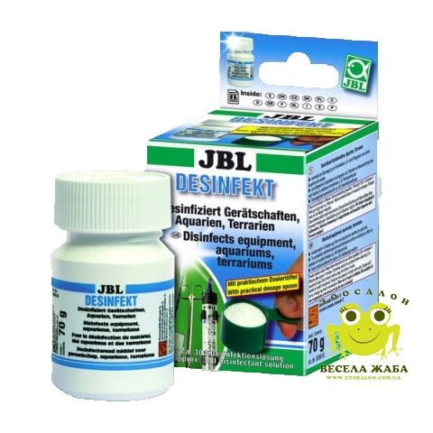 Препарат для дезинфекции JBL Desinfekt 50 g