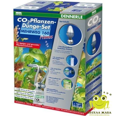 CO2 система Dennerle CO2 PflanzenDungeSet MEHRWEG 160 Primus