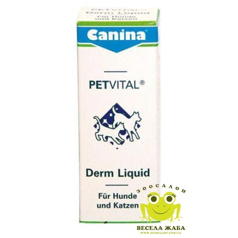 Добавка при проблемной коже у собак и кошек Canina Petvital DERM LIQUID 25 мл