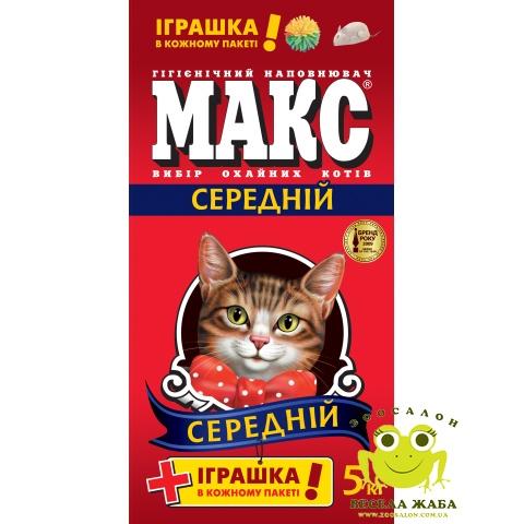 Наполнитель песок для котов МАКС Средний с лавандой + игрушка 5 кг