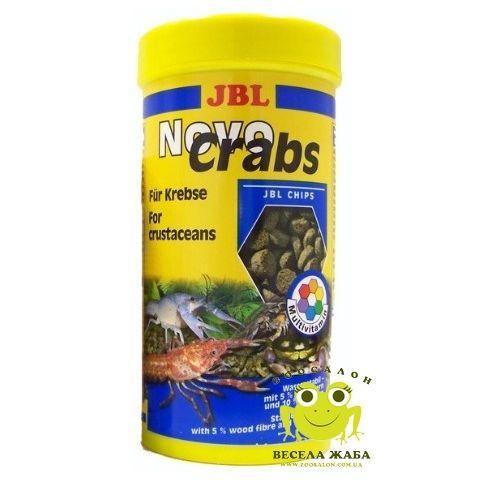 Сухой корм для рыб JBL NovoCrabs