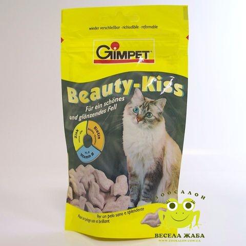 Витамины для котов Gimpet BeautyKiss 50г