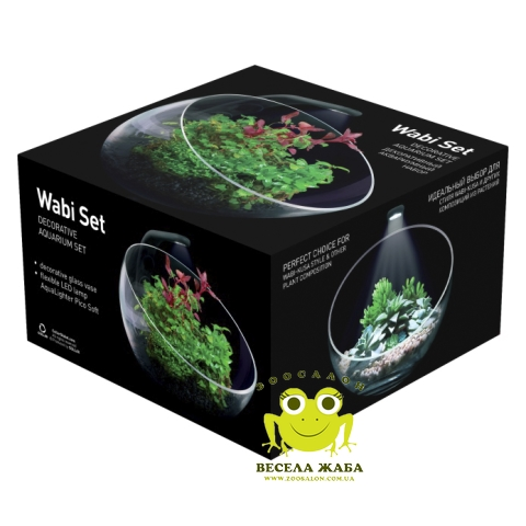 Аквариумный набор COLLAR Wabi Set