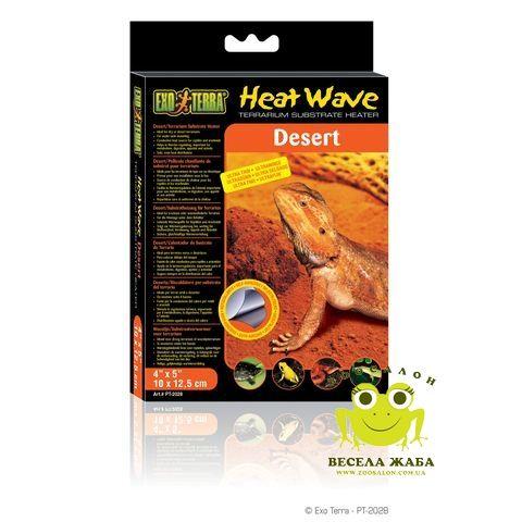 Обогреватель для террариума ExoTerra Heat Wave Desert 4W 10*12,5см