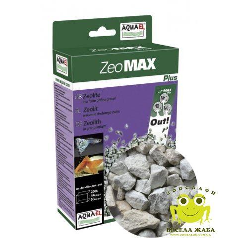 Наполнитель для фильтров Aquael ZeoMAX Plus 1 л