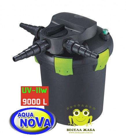 Фильтр прудовый AquaNova NBPF-9000 с УФ-лампой 11w с обратной промывкой