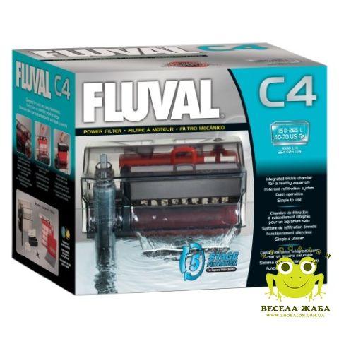 Фильтр навесной Fluval C4