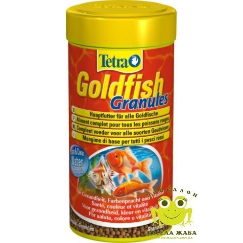 Корм Tetra Gold fish Granules гранулы