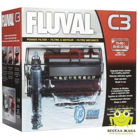 Фильтр навесной Fluval C3