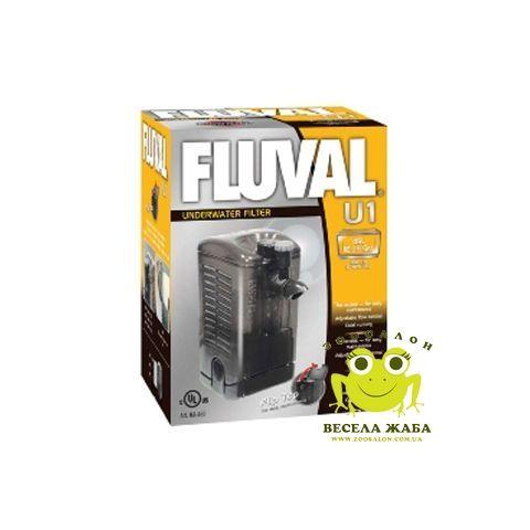 Фильтр внутренний Fluval U1