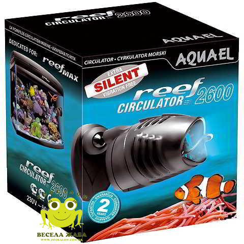 Помпа циркуляционная Aquael Reef Circulator 2600