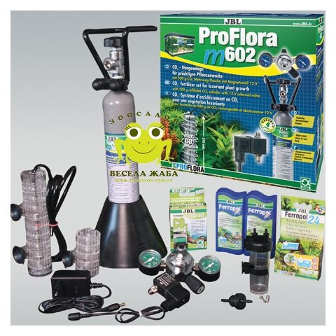 CO2 система JBL ProFlora m602