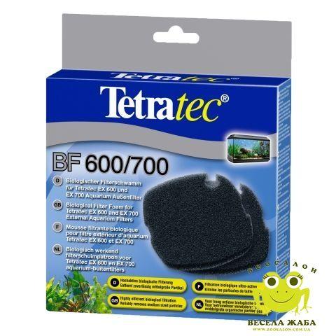 Вкладыш биогубка в фильтр Tetratec EX 600/700/1200