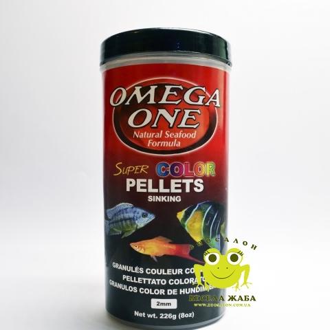 Корм для окраски рыб Omega One Super Color Pellets 226g