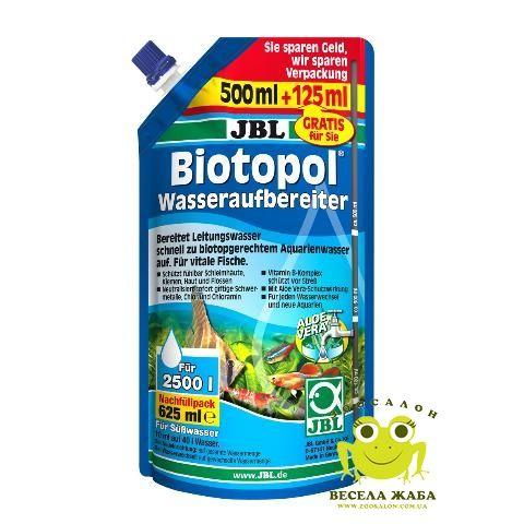 Препарат JBL Biotopol 625 ml на 2500 л